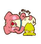 プッチ&ビビ(個別スタンプ:07)