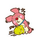 プッチ&ビビ(個別スタンプ:08)