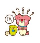 プッチ&ビビ(個別スタンプ:09)