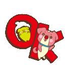 プッチ&ビビ(個別スタンプ:28)
