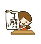 ママ★動く女の子の日常敬語(個別スタンプ:01)