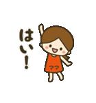 ママ★動く女の子の日常敬語(個別スタンプ:02)