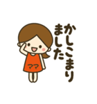 ママ★動く女の子の日常敬語(個別スタンプ:04)