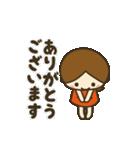 ママ★動く女の子の日常敬語(個別スタンプ:05)