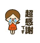 ママ★動く女の子の日常敬語(個別スタンプ:06)