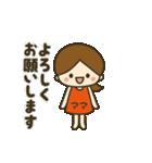 ママ★動く女の子の日常敬語(個別スタンプ:07)