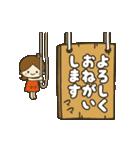 ママ★動く女の子の日常敬語(個別スタンプ:08)