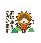 ママ★動く女の子の日常敬語(個別スタンプ:09)