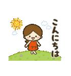 ママ★動く女の子の日常敬語(個別スタンプ:10)