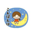 ママ★動く女の子の日常敬語(個別スタンプ:11)