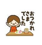 ママ★動く女の子の日常敬語(個別スタンプ:14)