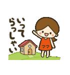 ママ★動く女の子の日常敬語(個別スタンプ:15)