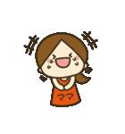 ママ★動く女の子の日常敬語(個別スタンプ:18)