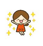 ママ★動く女の子の日常敬語(個別スタンプ:20)
