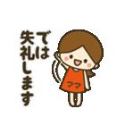ママ★動く女の子の日常敬語(個別スタンプ:24)