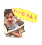 chihiro.kwt(個別スタンプ:5)