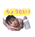 chihiro.kwt(個別スタンプ:7)