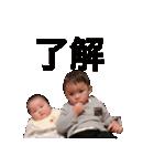 小野兄妹すたんぷ①(個別スタンプ:5)