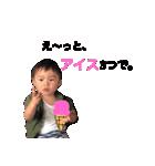 小野兄妹すたんぷ①(個別スタンプ:11)