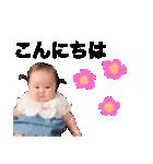小野兄妹すたんぷ①(個別スタンプ:12)