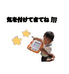 小野兄妹すたんぷ①(個別スタンプ:15)