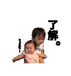 小野兄妹すたんぷ①(個別スタンプ:17)