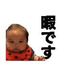 小野兄妹すたんぷ①(個別スタンプ:18)