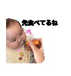 小野兄妹すたんぷ①(個別スタンプ:19)