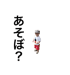 小野兄妹すたんぷ①(個別スタンプ:20)
