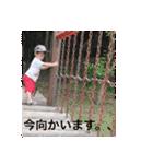 小野兄妹すたんぷ①(個別スタンプ:22)