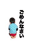 小野兄妹すたんぷ①(個別スタンプ:23)