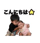 小野兄妹すたんぷ①(個別スタンプ:27)