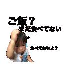 小野兄妹すたんぷ①(個別スタンプ:29)
