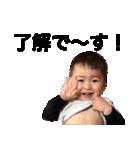 小野兄妹すたんぷ①(個別スタンプ:31)