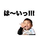 小野兄妹すたんぷ①(個別スタンプ:32)