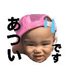 西村ファミリー0803(個別スタンプ:1)