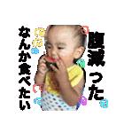 西村ファミリー0803(個別スタンプ:2)