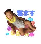 西村ファミリー0803(個別スタンプ:5)