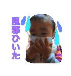 西村ファミリー0803(個別スタンプ:12)