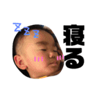 西村ファミリー0803(個別スタンプ:18)