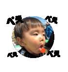 西村ファミリー0803(個別スタンプ:19)