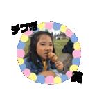 西村ファミリー0803(個別スタンプ:20)