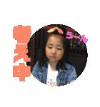 西村ファミリー0803(個別スタンプ:23)