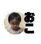 西村ファミリー0803(個別スタンプ:24)