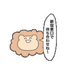 何でも伝えてくれるライオン 3(個別スタンプ:1)