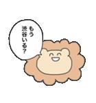何でも伝えてくれるライオン 3(個別スタンプ:2)