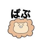 何でも伝えてくれるライオン 3(個別スタンプ:4)