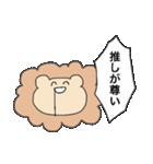 何でも伝えてくれるライオン 3(個別スタンプ:5)