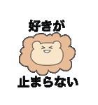 何でも伝えてくれるライオン 3(個別スタンプ:6)