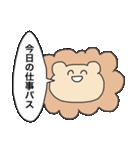 何でも伝えてくれるライオン 3(個別スタンプ:13)